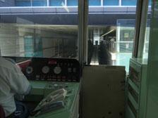北九州モノレールに乗ってみた